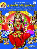 Sri Lalithdevi Visesha Pooja Kalpam