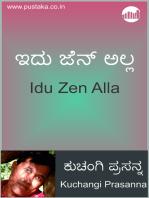 Idu Zen Alla