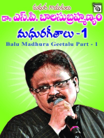 Balu Madhura Geetalu Part - 1