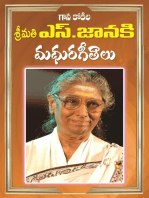 Janaki Madhura Geetalu