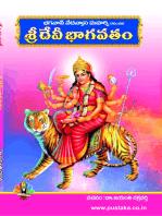 Sri Devi Bhagavata Puranam