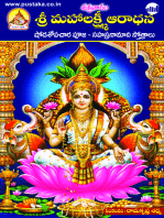 Sri Mahalaxmi Aaradhana
