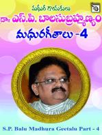 Balu Madhura Geetalu Part - 4