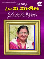 Suseela Sumadhura Geetalu