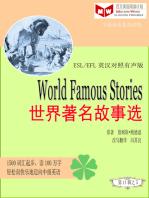 World Famous Stories世界著名故事选(ESL/EFL英汉对照简体版)