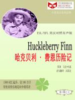 Huckleberry Finn哈克贝利•费恩历险记(ESL/EFL英汉对照简体版)