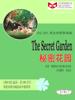 The Secret Garden秘密花园(ESL/EFL英汉对照简体版)