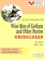Wise Men of Gotham and Other Stories哥谭镇的智者及其他故事(ESL/EFL英汉对照简体版)