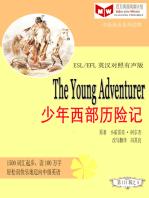 The Young Adventurer 小冒险家(ESL/EFL英汉对照简体版)