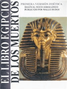 El libro egipcio de los muertos