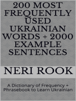 200 Most Frequently Used Ukrainian Words + 2000 Example Sentences