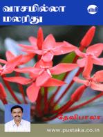 Nee Mattum Azhagu by Devibala - Read Online