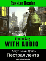 Russian Reader: Elementary. The Adventure of the Speckled Band by Arthur Conan Doyle (Adapted graded Russian reader) (Russian edition)