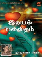 Ithayam Palavitham