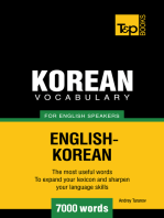 Korean vocabulary for English speakers: 7000 words