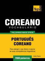 Vocabulário Português-Coreano