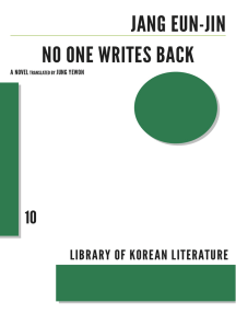 No One Writes Back
