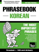 English-Korean phrasebook and 1500-word dictionary