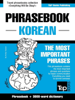 English-Korean phrasebook and 3000-word topical vocabulary