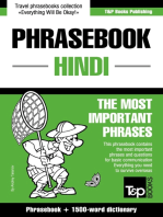 English-Hindi phrasebook and 1500-word dictionary
