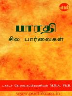 Bharathi – Sila Paarvaikal