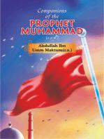 Companions of the Prophet Muhammad(s.a.w.) Abdullah Ibn Umm Maktum(r.a.)