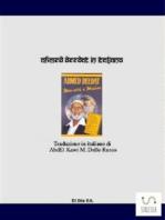 Ahmed Deedat in italiano