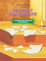Companions of the Prophet Muhammad(s.a.w.) Abdullah - Ibn - Hudhafah As Sahmi(r.a.)