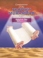Companions of the Prophet Muhammad(s.a.w.) Abdullah - Ibn - Sallam(r.a.)