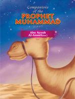 Companions of the Prophet Muhammad(s.a.w.) Abu - Ayyub - Al - Ansari(r.a.)