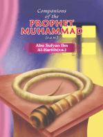 Companions of the Prophet Muhammad(s.a.w.) Abu Sufyan Ibn Al - Harith(r.a.)