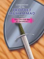 Companions of the Prophet Muhammad(s.a.w.) Abu Ubaydah Ibn Al - Jarrah(r.a.)