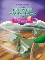 Companions of the Prophet Muhammad (s.a.w.) Hudhayfah(r.a.) Ibn Al - Yaman