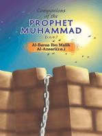 Companions of the Prophet Muhammad(s.a.w.) Al - Baraa Ibn Malik Al - Ansari(r.a.)