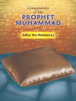 Companions of the Prophet Muhammad(s.a.w.) Adiyy - Ibn - Hatim(r.a.)