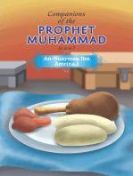 Companions of the Prophet Muhammad(s.a.w.) An - Nuayman Ibn Amr(r.a.)