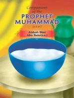 Companions of the Prophet Muhammad(s.a.w.) Aishah - Bint Abu Bakr(r.a.)