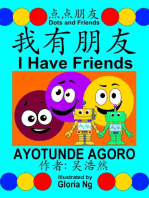 I Have Friends | 我有朋友