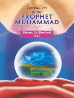 Companions of the Prophet Muhammad(s.a.w.) Fayruz Ad - Daylami(r.a.)