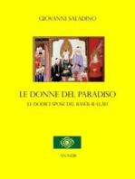 Le Donne del Paradiso. Le 12 Spose del Rasul-il-llah