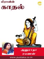 Meeravin Kaadhal