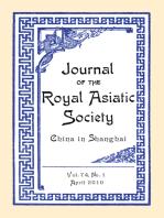 Journal of the Royal Asiatic Society China Vol.74 No. 1 (2010)