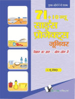 71+10 NEW SCIENCE PROJECT JUNIOR (Hindi) (WITH CD)