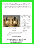 Lighting Engineering From The Quran