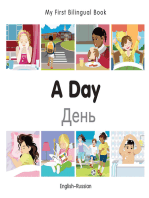 My First Bilingual Book–A Day (English–Russian)