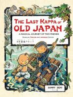The Last Kappa of Old Japan Bilingual Edition
