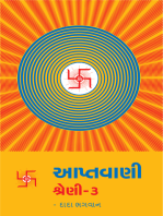 Aptavani-3 (In Gujarati)