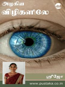 Azhagiya Vizhigaliley! by Shrijo - Leia online
