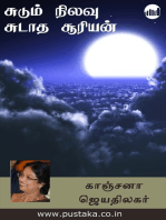Sudum Nilavu Sudaatha Sooriyan
