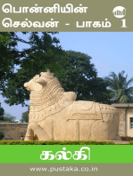 Ponniyin Selvan - Part 1